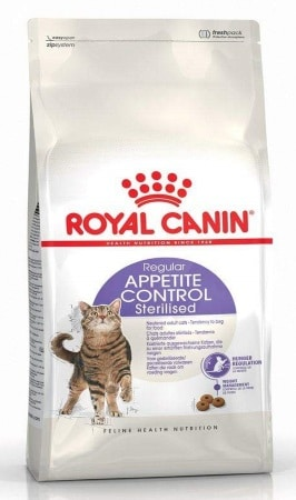 Croquettes pour chat stérilisé ROYAL CANIN junior